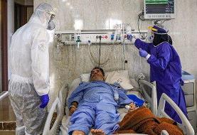 روزانه ۱۸۰ بیمار کرونا در بیمارستانهای آذربایجان شرقی بستری میشوند