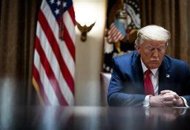 دولت ترامپ خروج رسمی آمریکا از سازمان جهانی بهداشت را آغاز کرد