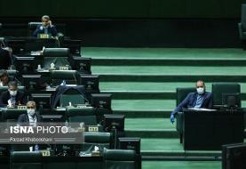 دستور هفتگی مجلس/تشکیل کمیسیون ویژه فضای مجازی در دستور کار نمایندگان