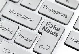 افشای پروپاگاندای امارات در رسانههای آمریکایی علیه قطر، ترکیه و ایران