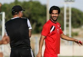 عکس | چهره جدید کاپیتان شجاعی در تمرین تراکتور