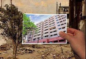 پروانه ساخت در بافت فرسوده تهران رایگان است