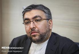 ابعاد امنیتی حادثه نطنز در کمیسیون امنیت ملی مجلس بررسی شد