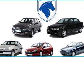 قیمت خودرو در بازار آزاد مشخص شد+جدول