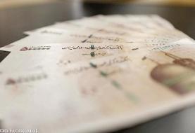 کردستان | آغاز پرداخت تسهیلات ویژه به کسب و کارهای آسیبدیده از کرونا