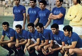 تیم ملی فوتبال ایران با لباسی با رنگی عجیب/عکس