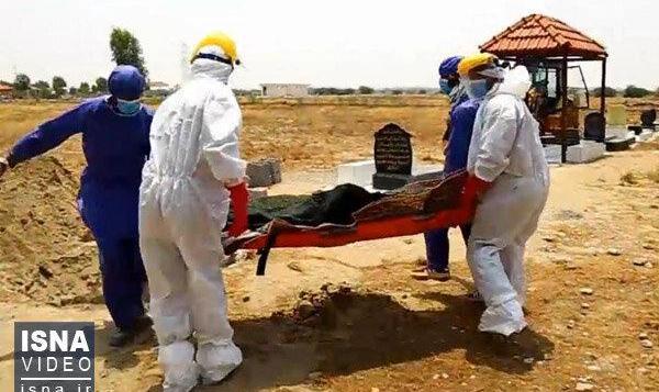 تصاویر و ویدئو: غسل و دفن بیماران کرونایی در بندرعباس