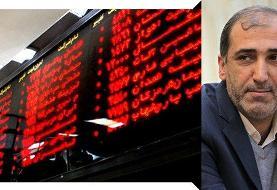 تعیین تکلیف شرکتهای استانی سهام عدالت در جلسه شورای عالی بورس