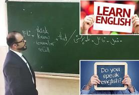 یادگیری زبان دوم بعد از ۱۰ سالگی دشوار می شود