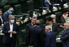 پایان نمایندگی غلامرضا تاجگردون /پرونده اعتبارنامهها در مجلس بسته شد