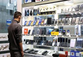 ممنوعیت واردات گوشی بالای ۳۰۰ یورو شایعه و شیطنت بود!