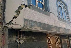 ببینید | فرونشست زمین در پاکدشت تهران ۲۷ خانواده را مجبور به ترک ...