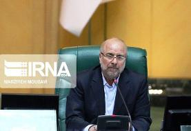 قالیباف: اعتبارنامه تاجگردون در جلسه علنی مجلس به رای گذاشته میشود