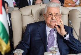 محمود عباس به دنبال میانجیگری بین تشکیلات خودگردان و رژیم صهیونیستی است