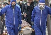 ایران/ هر ۷ دقیقه یک مرگ کرونایی