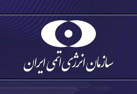 وقوع انفجار در سایت هستهای شهید رضایینژاد تکذیب شد: ماجرای عکسهای ماهوارهای