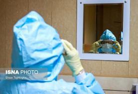 روند افزایشی مراجعه و بستری بیماران کرونا در بیمارستان امام تهران