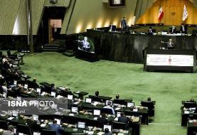 حسین میرزایی نماینده کمیسیون فرهنگی مجلس در کمیسیون اصل ۹۰ شد
