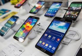 واردات گوشی مسافری بالای ۳۰۰ یورو ممنوع نیست
