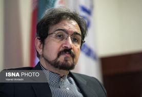 نامه سفیر ایران به نخست وزیر و کابینه جدید فرانسه