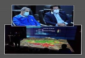 ایساکو به پلتفرم «تهران هوشمند» میپیوندد
