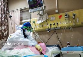 نامه سرگشاده شورای عالی سازمان نظام پزشکی به مردم؛ مدافعان سلامت را  یاری کنید