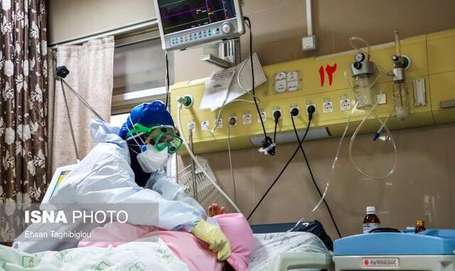 باز هم مرگ و میر کرونا در ایران رکورد شکست: ۲۲۱ جان باخته در ۲۴ ساعت اخیر! تخت های پر و پرستاران ٨٩ روزه