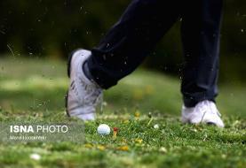 تعویق مسابقات گلف زنان آسیا به دلیل شیوع موج دوم ویروس کرونا