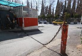 آیا بستن کوچه و معابر با زنجیر قانونی است؟