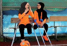 (عکس) دختران فلسطینی بدون پا هم فوتبال بازی میکنند