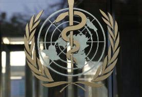 دولت آمریکا خروج خود از سازمان جهانی بهداشت را رسما به اطلاع سازمان ملل ...