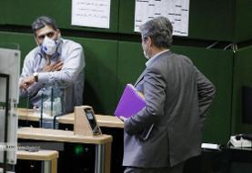 غلامرضا تاجگردون مجلس را ترک کرد + تصاویر