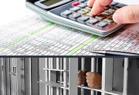 متهم فرار مالیاتی ۱۱۰ میلیارد تومانی در بندرعباس روانه زندان شد