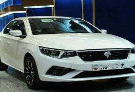 پیشفروش محصول جدید ایران خودرو آغاز شد