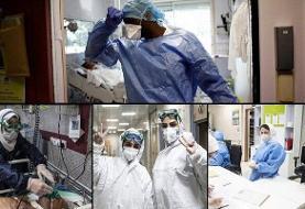 فراموشی وعدههای جذب پرستاران مازندرانی در پساکرونا | از خط مقدم مبارزه با ویروس تا خانهنشینی