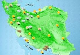 پیشبینی بارش باران در تهران و شمالغرب کشور