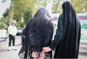 دستگیری سارق سابقهدار آرایشگاههای زنانه | متهم: موبایل مراجعین ...