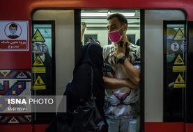 جزئیات حادثه شب گذشته خط ۶ متروی تهران