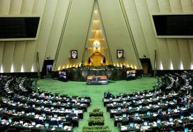 مجلس یازدهم؛ القای حاکمیت دوگانه و چالش اعتمادسازی عمومی