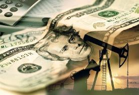 قیمت جهانی نفت امروز ۱۸ تیرماه | برنت ۴۳ دلار و ۲ سنت شد