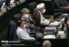 صحن علنی مجلس شورای اسلامی ۱۸ تیرماه ۹۹