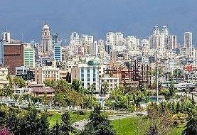 جدیدترین قیمت آپارتمان در مناطق مختلف تهران | آمادگی فروش مالکین مناطق ...