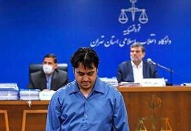 اعتراض وکیل مدافع روح الله زم در خصوص حکم اعدام صادره