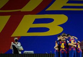 بارسلونا، اسپانیول را به دسته ۲ فرستاد