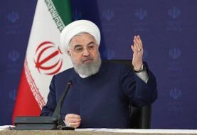 گمانه زنیها درباره وعده اقتصادی روحانی | پای عرضه اوراق سلف نفتی در ...
