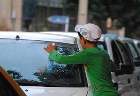 ویدئو | روایتی از درآمد میلیونی کودکان کار در شمال شهر تهران | درآمد ...