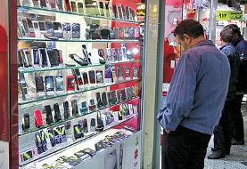 انجمن واردکنندگان موبایل: گوشی ۳۰۰ یورویی از ابتدای سال ترخیص نشده است
