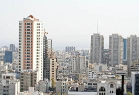 قیمت رهن و اجاره آپارتمان در منطقه ۵ تهران