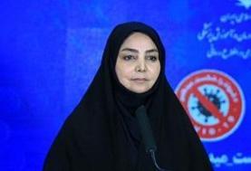 آمار جانباختگان کرونا در ایران از ۱۲ هزار نفر گذشت