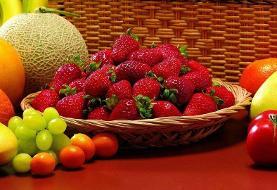 قیمت انواع میوه و تره بار در تهران، امروز ۱۸ تیر ۹۹